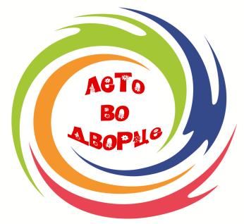 C:\Documents and Settings\Администратор\Рабочий стол\Пришкольный лагерь\1404211614_emblema-leto-ddt.png