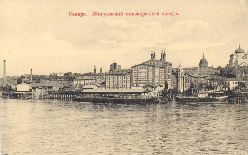 http://staraysamara.ru/images/007_.jpg
