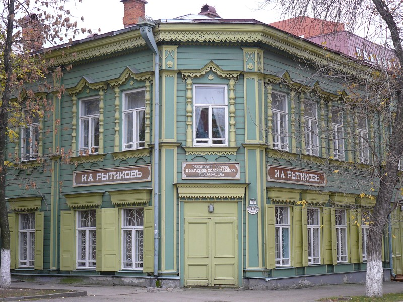 http://staraysamara.ru/images/511.jpg