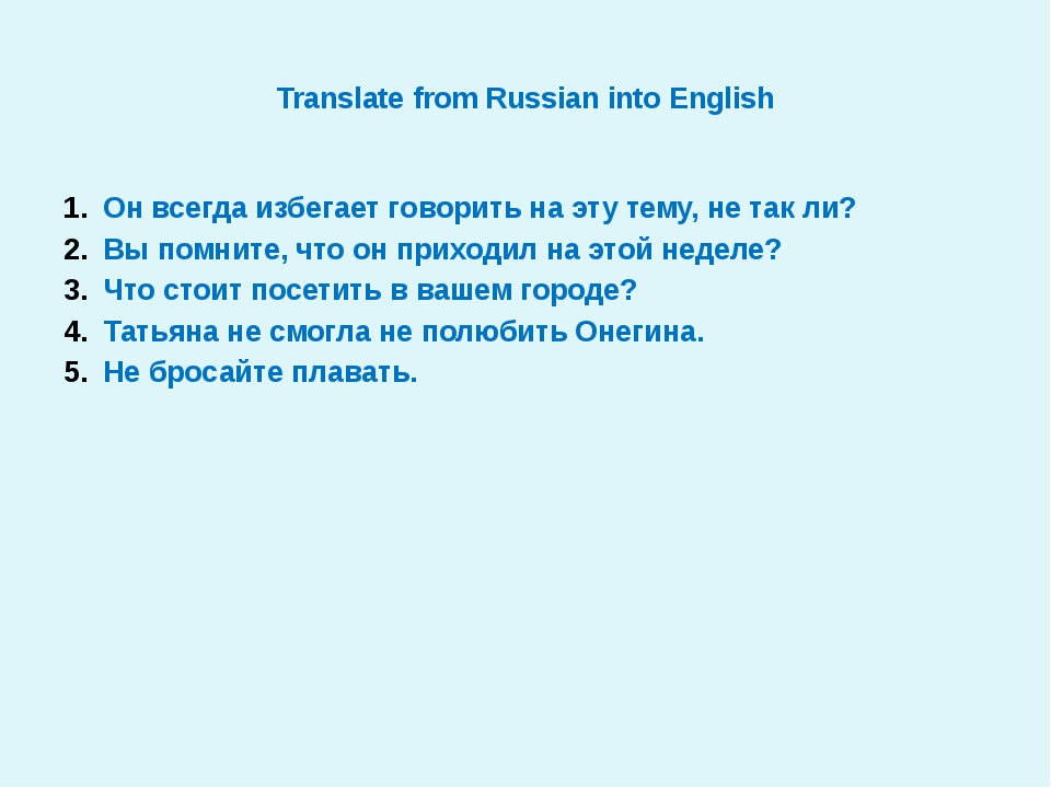 Translate from Russian into English Он всегда избегает говорить на эту тему,...