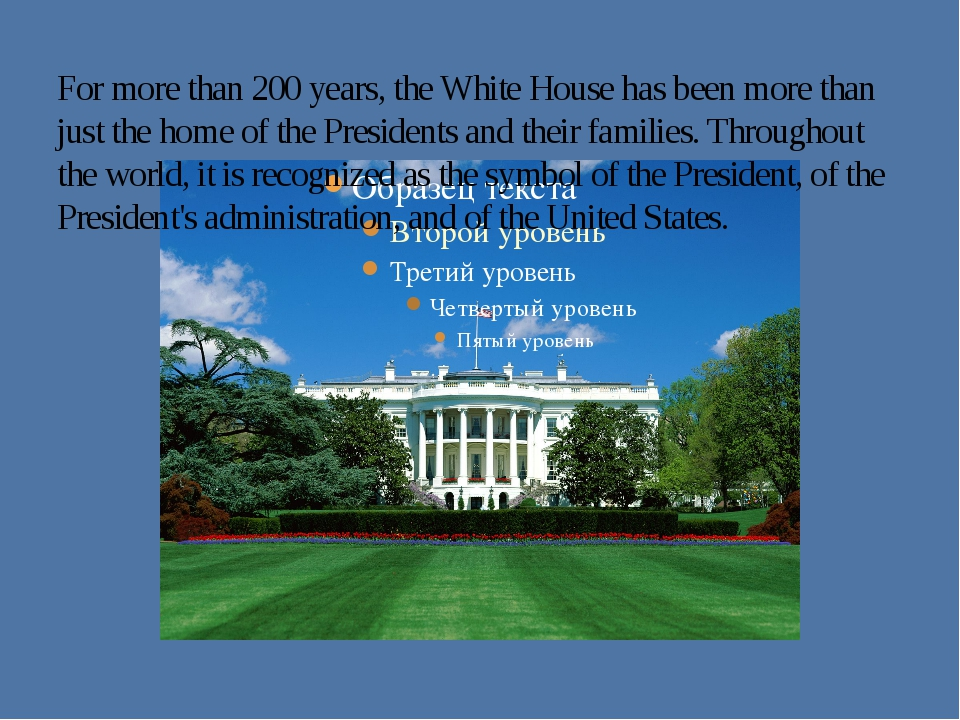 For more than 200 years, the White House has been more than just the home of...