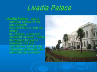 Livadia Palace   was a summer retreat of the last Russian tsar,Nicholas II, a