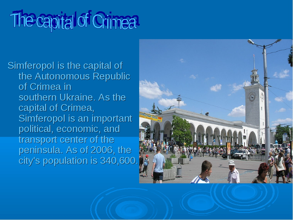 Simferopol is the capital of the Autonomous Republic of Crimea in southern Uk...