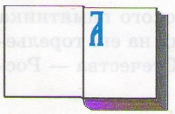 hello_html_73de6f2d.jpg