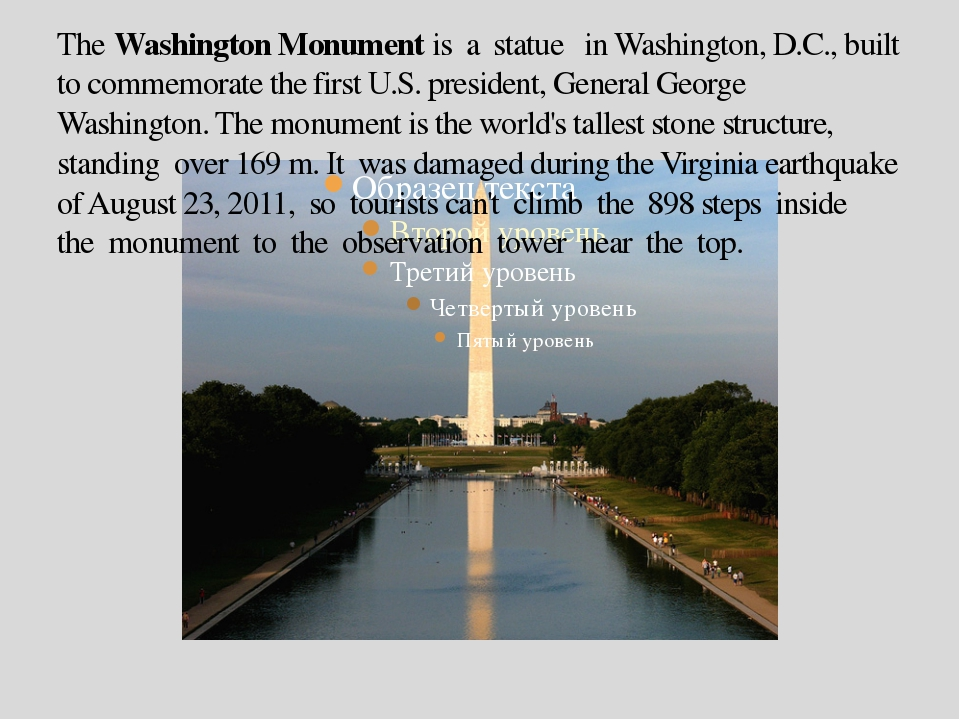 The Washington Monument is a statue in Washington, D.C., built to commemorate...