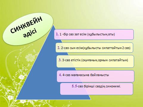 hello_html_7c1e3ffc.png