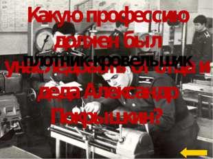 В каком году летчик Покрышкин был награжден третьей Золотой Звездой Героя Со