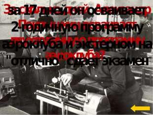 Каким самолетом управлял Покрышкин в декабре 1941 МиГ-3 Welcome to Power Jeo