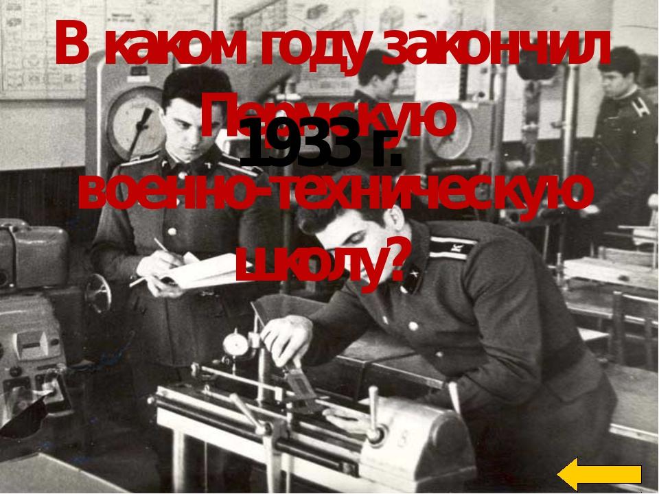 Какая любимая модель самолета была у Александра Покрышкина? Первая «Аэрокобр...