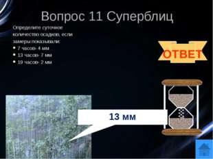 http://www.uchportal.ru/load/196-1-0-34823 http://nashdosyg.ru/images/fpto23/