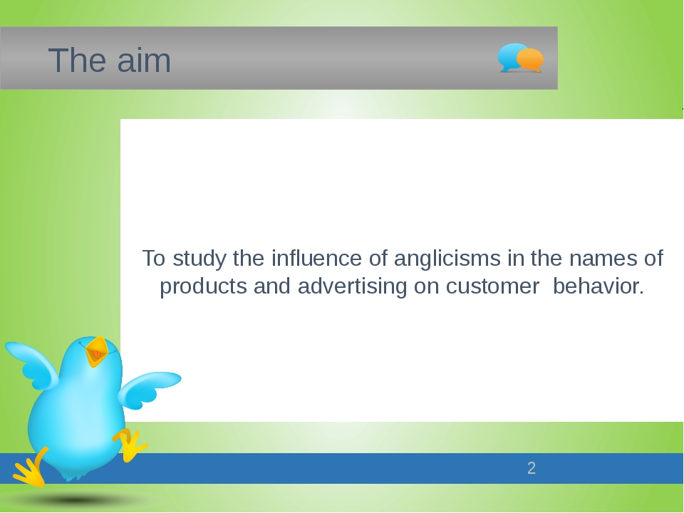 The aim To study the influence of anglicisms in the names of products and ad...