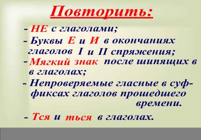 hello_html_6bfec6d0.png