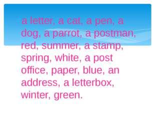 a letter, a cat, a pen, a dog, a parrot, a postman, red, summer, a stamp, spr
