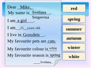 Dear ______ Mike, My name is_________. Svetlana Sergeevna I am________. a bo