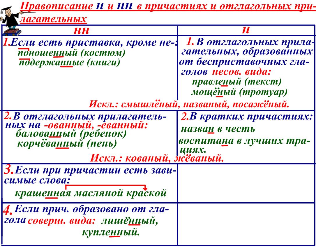 hello_html_12a17e7e.png