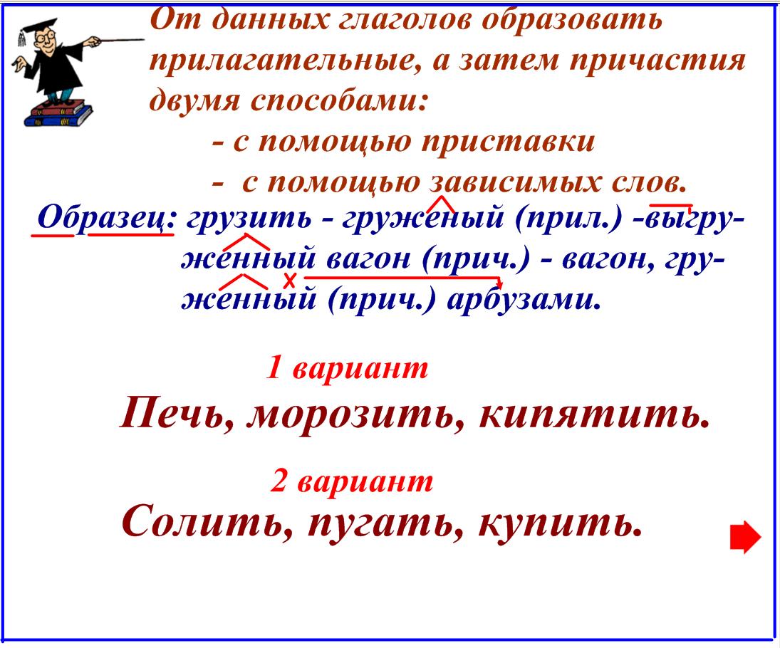 hello_html_63b1270.png