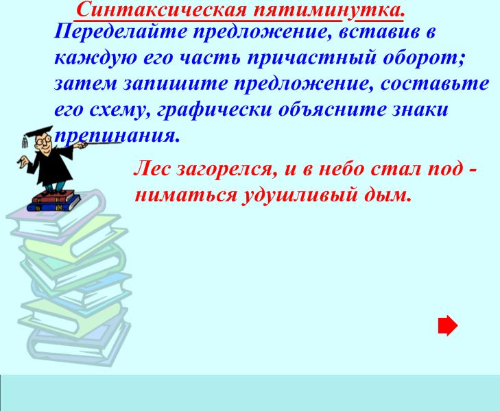 hello_html_m21da3014.png