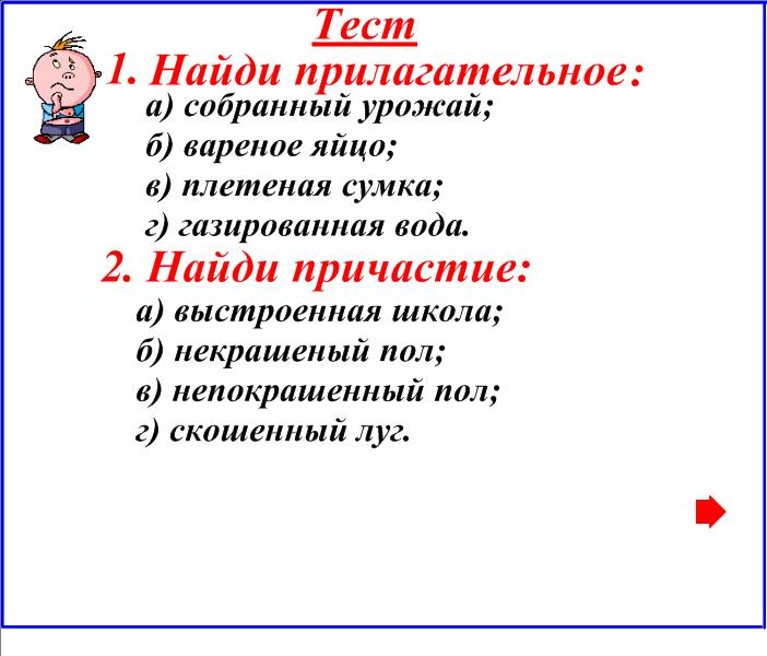 hello_html_m3b1ae810.png