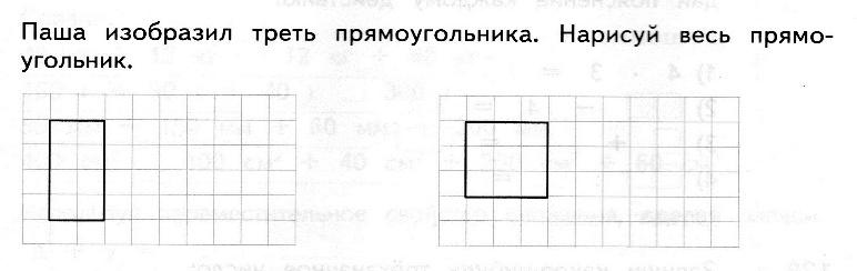 C:\Users\Вераника\Desktop\проект Загадочное число 3\Задания\img032.jpg