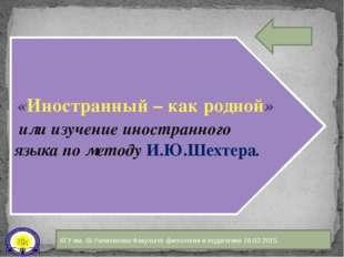 Полный курс обучения 1 цикл 2 цикл 3 цикл Порождение и развитие речи в услови
