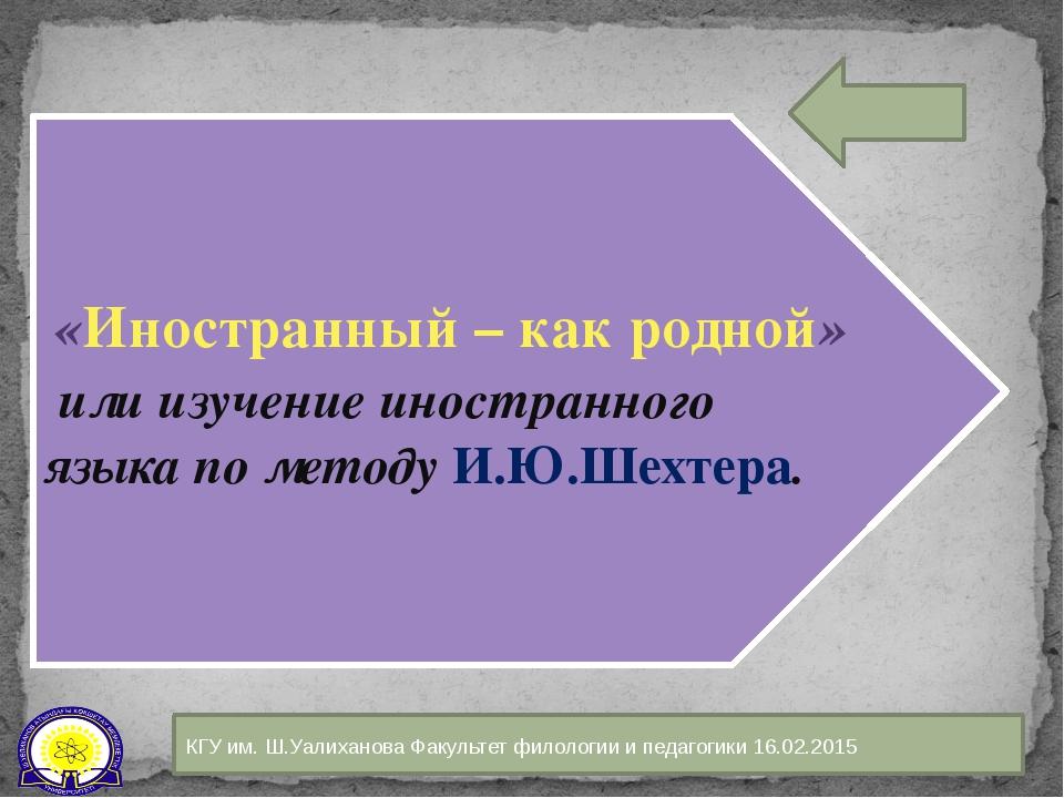 Полный курс обучения 1 цикл 2 цикл 3 цикл Порождение и развитие речи в услови...