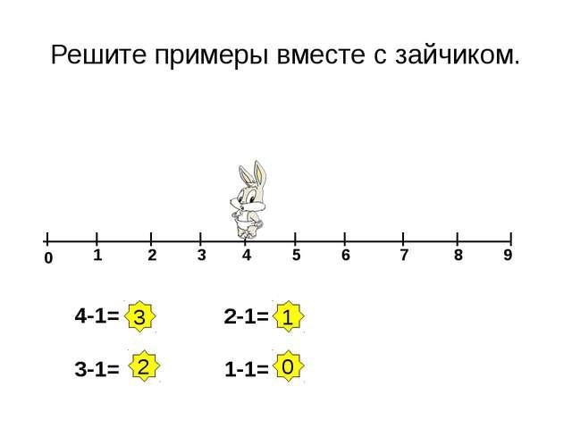 Сколько геометрических фигур на картинке?