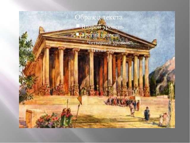 Крышу храма поддерживали 127 колонн, установленные в восемь рядов. По предан...