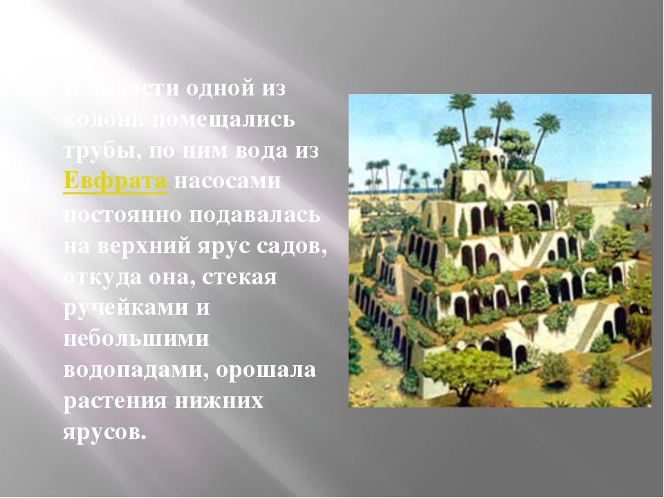 В 331 г. до н. э. войска Александра Македонского захватили Вавилон. Прославле...