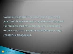 01.06.2015 Кокшетауский государственный университет им. Ш. Уалиханова факульт