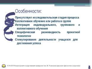 Список использованной литературы 1.Гордин В.Э. Использование кейс-метода в п