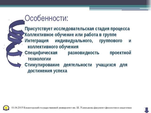 Список использованной литературы 1.Гордин В.Э. Использование кейс-метода в п...