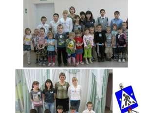 Викторина по ПДД «Правила движения достойны уважения» в детских садах.