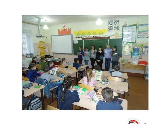 Выступление агитбригады в начальной школе посвящённое«Памяти жертв ДТП».