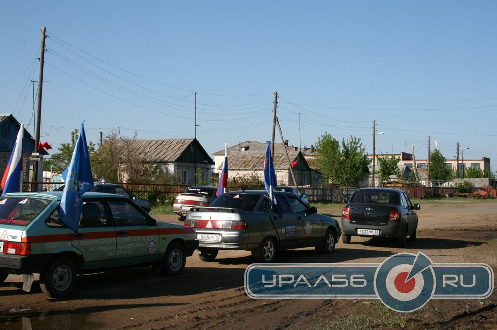 http://www.ural56.ru/photos/2012/may2012/gh.jpg
