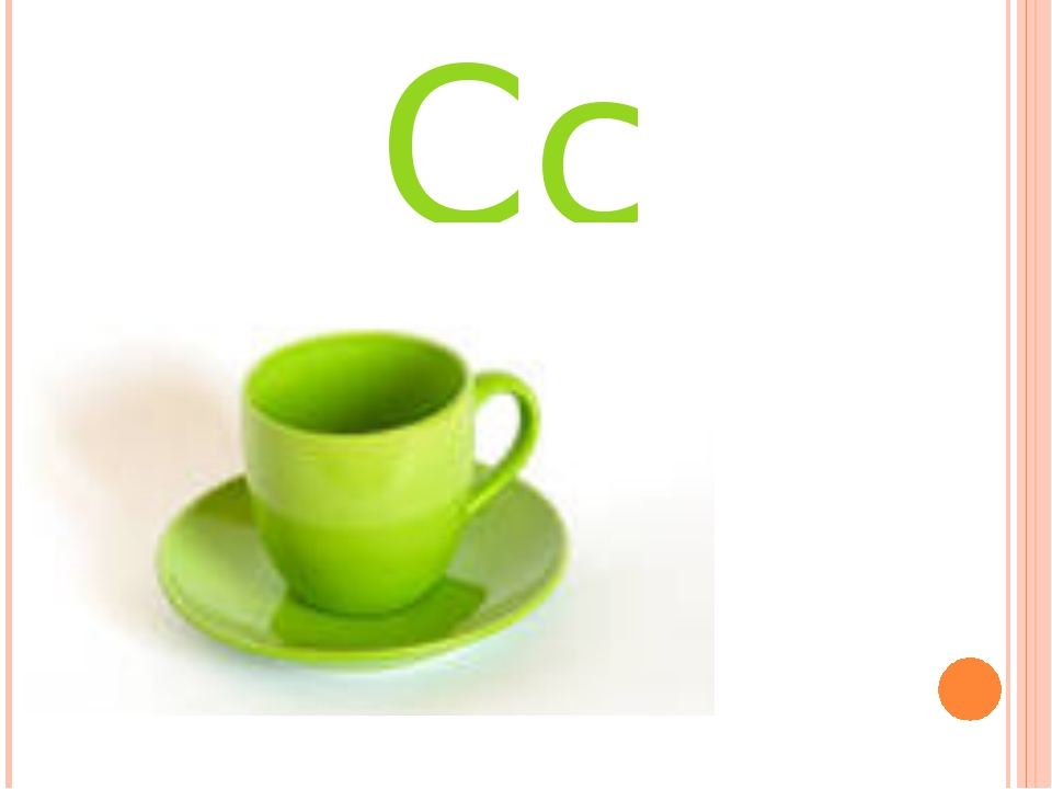 Cc It`s a cup