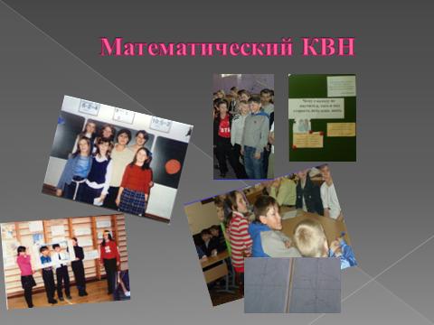 hello_html_16c7b884.png
