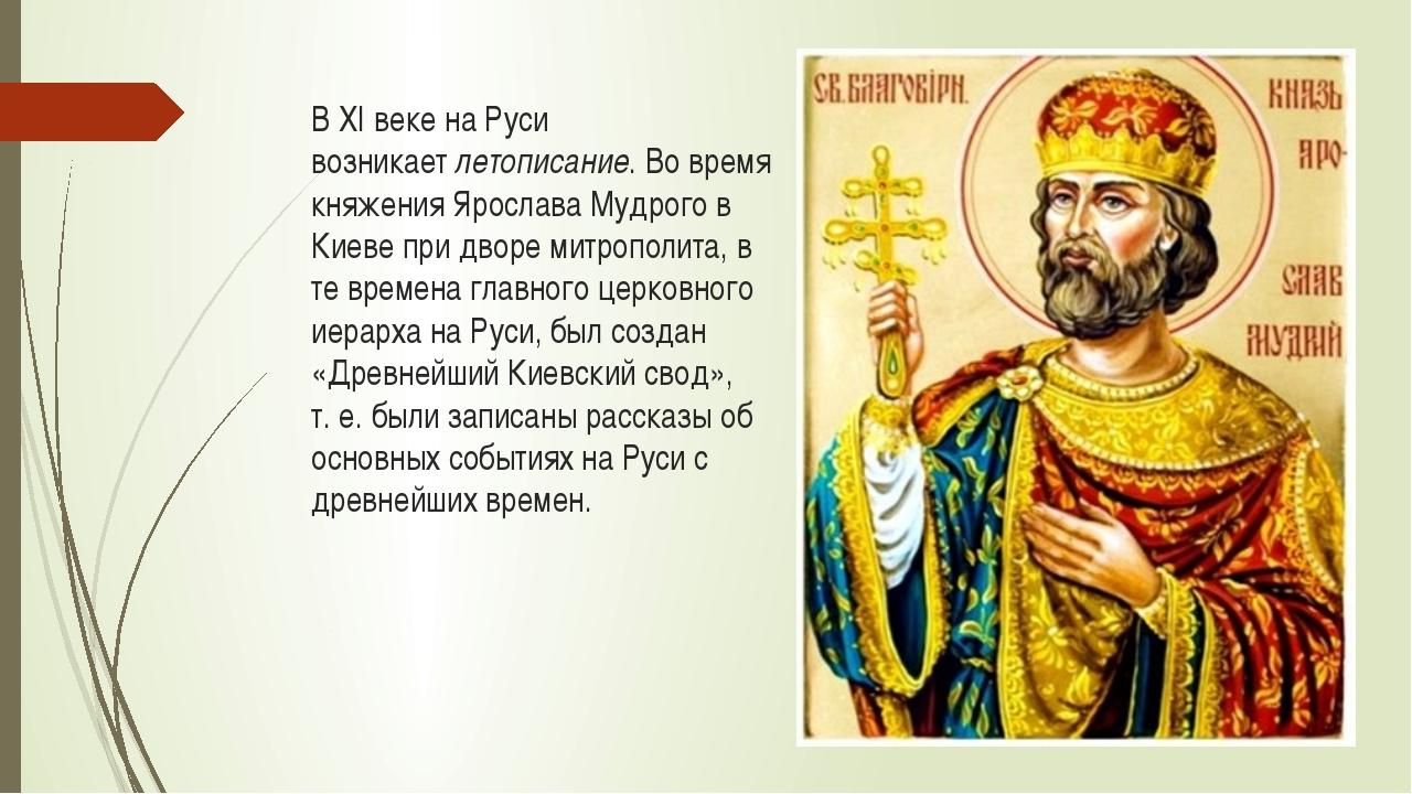 Правители 17 века в россии таблица