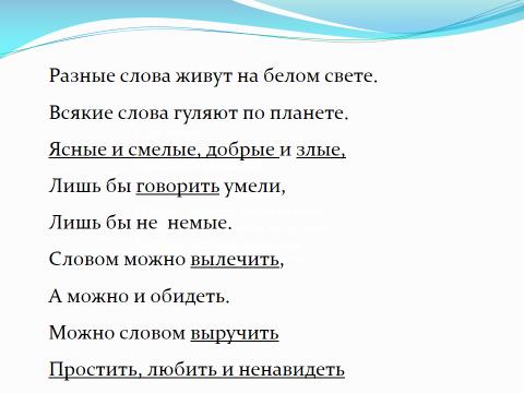 hello_html_m1fab352b.png