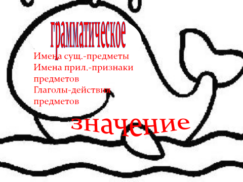 hello_html_m51fdae1c.png