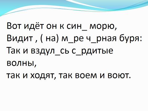 hello_html_m5e662783.png