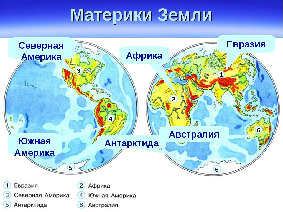 стал картинки земли с материками и океанами сейчас нас