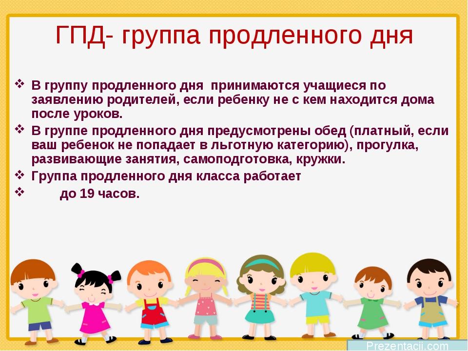игры пробуждение для детей