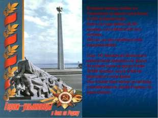 В первые месяцы войны из Ульяновска на фронт ушли более 10.000 добровольцев.