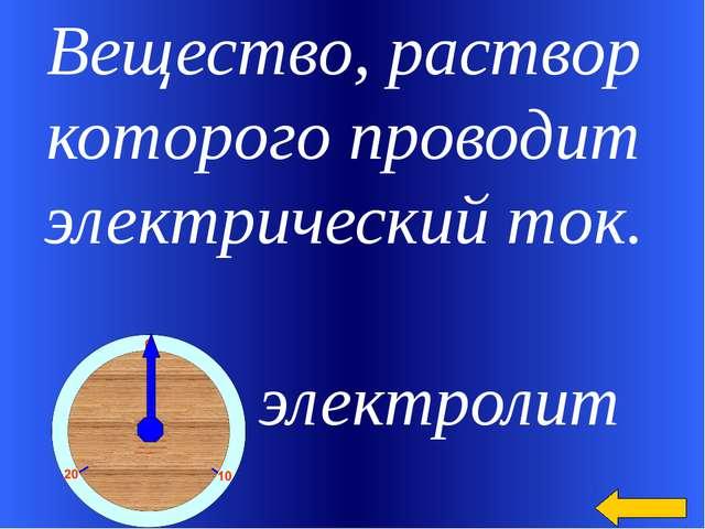 соль На пирах у Киевского князя ее ставили в золотой посуде на стол, где сид...