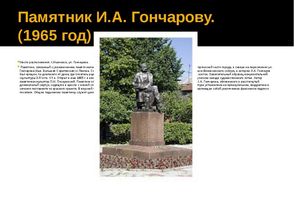 восток-запад ульяновск фото