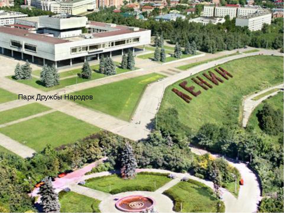Карамзинский парк Карамзинский парк Памятник ульяновцам-танкистам Парк Дружб...