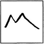 фигура 9
