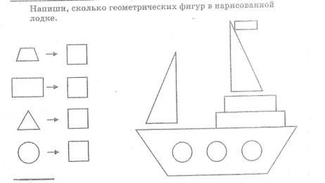 C:\Users\User\Desktop\корабли\лодка2.jpeg