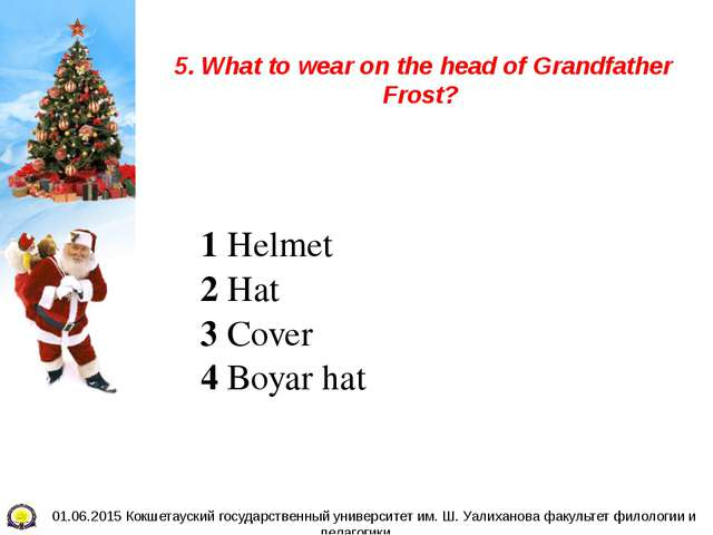 5. What to wear on the head of Grandfather Frost? 1 Нelmet 2 Нat 3 Сover 4 B...