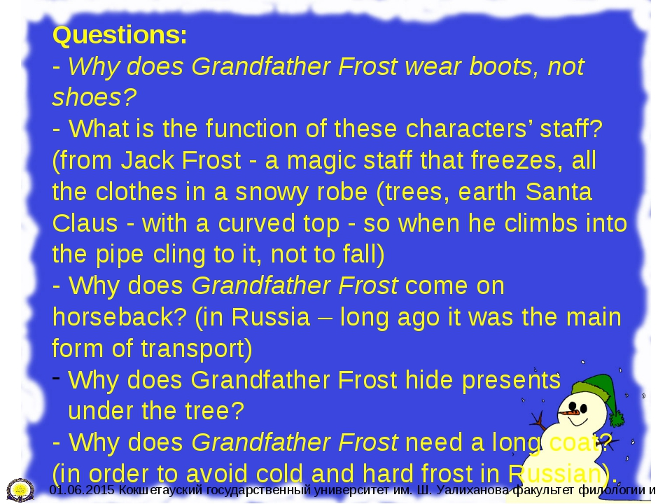 Questions: - Why does Grandfather Frost wear boots, not shoes? - What is the...